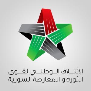 الائتلاف-السوري-المعارض
