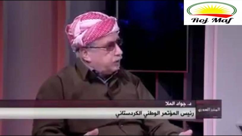 Bildergebnis für جواد الملا